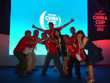 ChinaCup-3.jpg