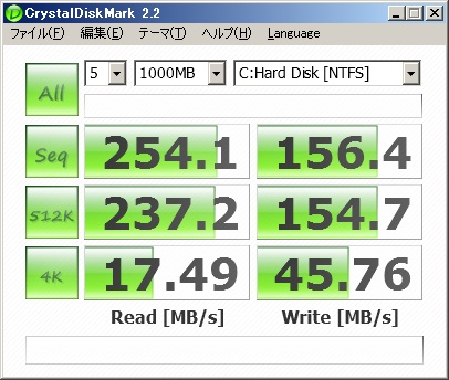 CrystalDiskMark SSD20120922.jpg